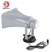 Multi-function USB alarm recording High power advertising An on-board megaphone