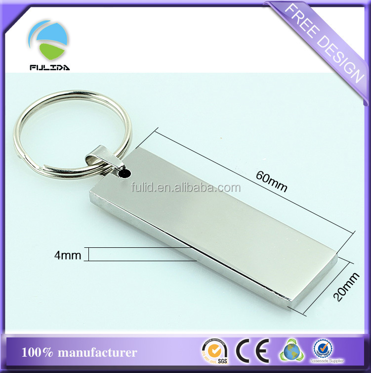 Custom Rectangle Dog Tag Keyring Stainless Steel Metal Blank Polished Surface