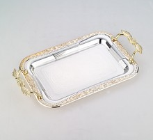 Decorative Golden silver color stainless steel arab serving tray with handle