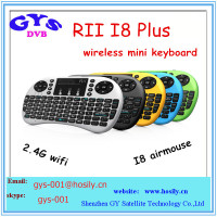 Rii i8+ 2.4G air mouse for Google Android Devices I8 air mouse with Multi-touch up to 15 Meters