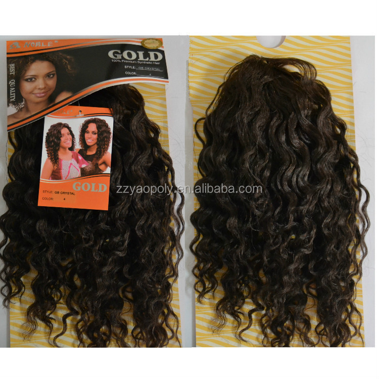 Wholesale synthetic braid weave extension online buy best wholesale cheap 14quot 100g jerry curl strongsyntheticstrong hair pmusecretfo Images