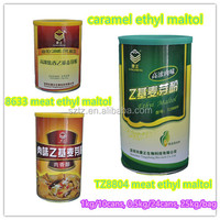 Aromatic Food Powder Flavor Improver Aroma Improver Meat Ethyl Maltol