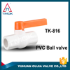 CE approved pvc fitting/plastic pvc/pvc ball valve manufacture with seat seal long plastic handle in OUJIA VALVE FACTORY