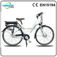 bicycle with battery price for used motorcycles city ebike for sale