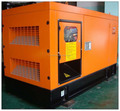 60Hz 42kw/53kva diesel generator set silent generator powered by Lovol engine