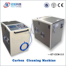 Oxy hydrogen gas carbon off solution price ,hho engine carbon cleaning equipment