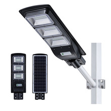 Manufactory Custom high quality motion sensor intelligent 20 40 60 <strong>w</strong> all in one solar led road lamp