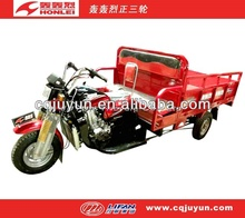 5 seats passenger Tricycle made in China/three wheel motorcycle for passenger HL250ZH-AL05