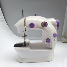 Home use Mini Sewing Machine FHSM-202 2 speed with light and cutter