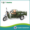 Hot selling battery operated rickshaw for cargo