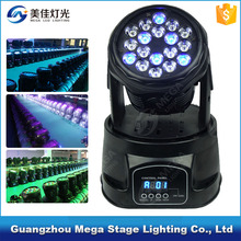 Alibaba club show mini 18pcs 3w led moving head rgb wash light