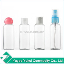 SB-36 Low price Hot sell Yuyao 50ml plastic cosmetic bottles for girls travel