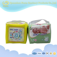 Super Comfortable Sweet Baby Diaper for baby use