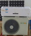 2014 Hot Sale New Product 100% Independant Direct Drive Hybrid Solar Air Conditioner, 2600W/9000BTU