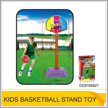 Hot sale educational basketball stand sport toy for kids OC0164827