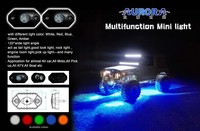 waterproof 12V Aurora LED rock lights, Back up light