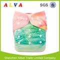 Alvababy Gradient Color Design Cloth Diapers for Babies Modern Cloth Nappies
