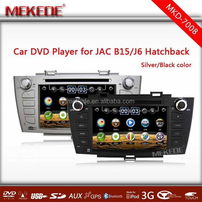 car radio f7 inch for JAC J6 hatchback 2DIN car dvd player,GPS,Bluetooth,3G,V-6CD,radio,ipod,free map,spanish,Russian,portuguese