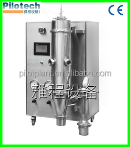 Coconut milk powder lab mini experimental spray dryer