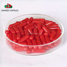 Red Color Hard Empty Gelatin Pill Capsule from china