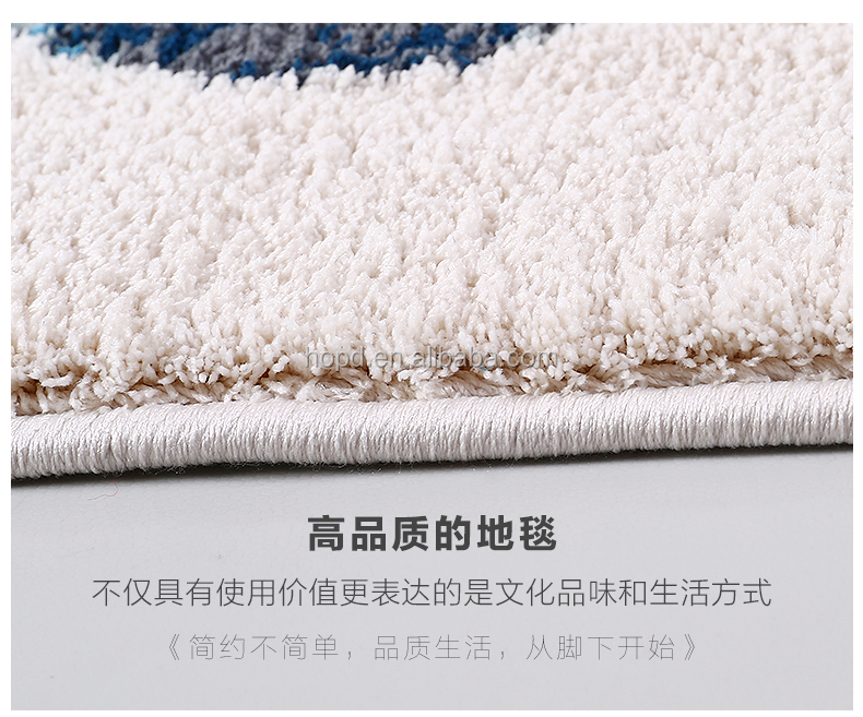 Very soft polyester rugs with reasonable price used home rugs