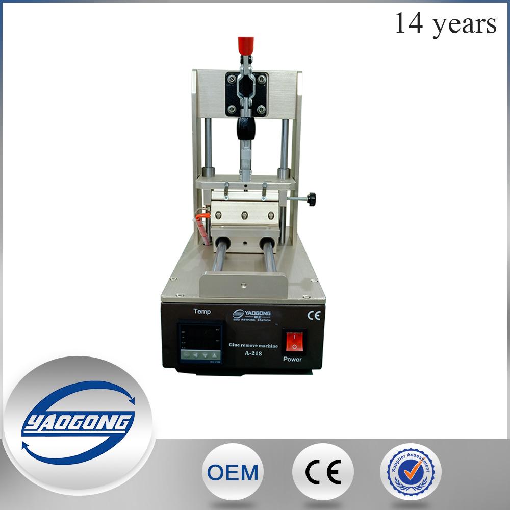remove machine