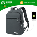 Yiwu manufacture 2017 Spring outing backpack for men