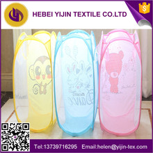 Polyester mesh fabric for laundry bag