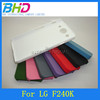 Hard Cover case for LG F240K protective function