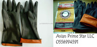 Sun brand black Rubber gloves in dubai.uae,Wholesale,importer and exporter