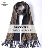 Printing type winter fashion men cashmere scarf