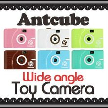 Antcube Ultra Wide Angle Lens Toy Camera 22mm F1:11