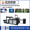 Non-woven fabric cross cutting machine