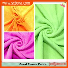 fashion pretty coral fleece fabric for blanke