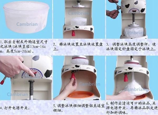Ice shaver (10)