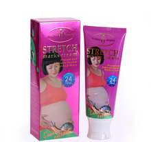 2016 Hot Aichun Best Stretch Mark removal Anti-wrinkle Cream For Woman 120g