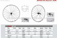 wheels bike road, light wheel road bike ,alloy 6061-t6 bicycle wheel