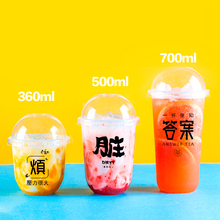 700ml disposable transparent round food grade plastic ushaped cup with <strong>flat</strong> lids