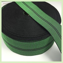 PP and PE rubber webbing used in furniture sofa