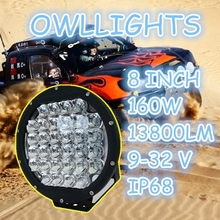 OEM ODM 8inch 160w led driving light 4x4 offroad vehicles led spot lighrt 160w led work lamp with round design for SUV,ATV,4WD