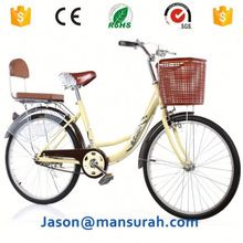 Newest white 20'' comfort lady city cruiser bike for leisure for commute