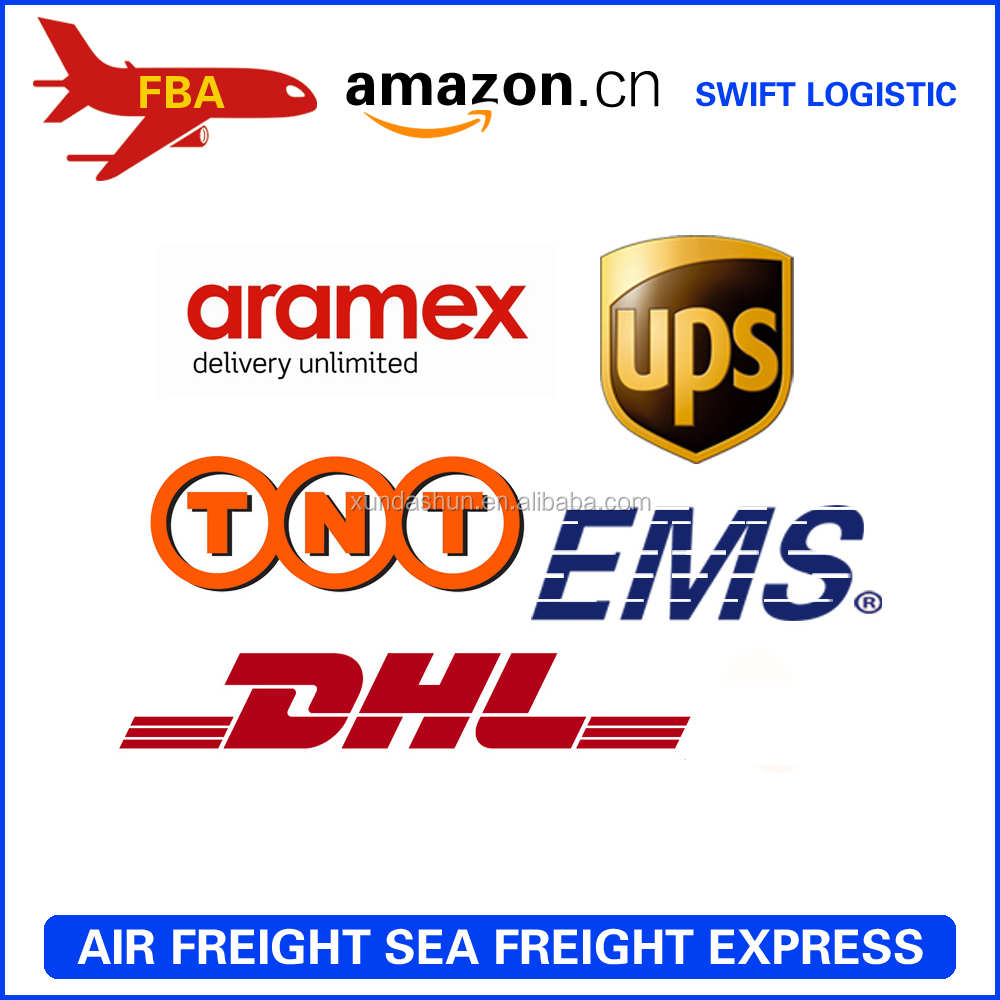 Fedex/UPS/DHL express from Shenzhen/Guangzhou to Miami /USA