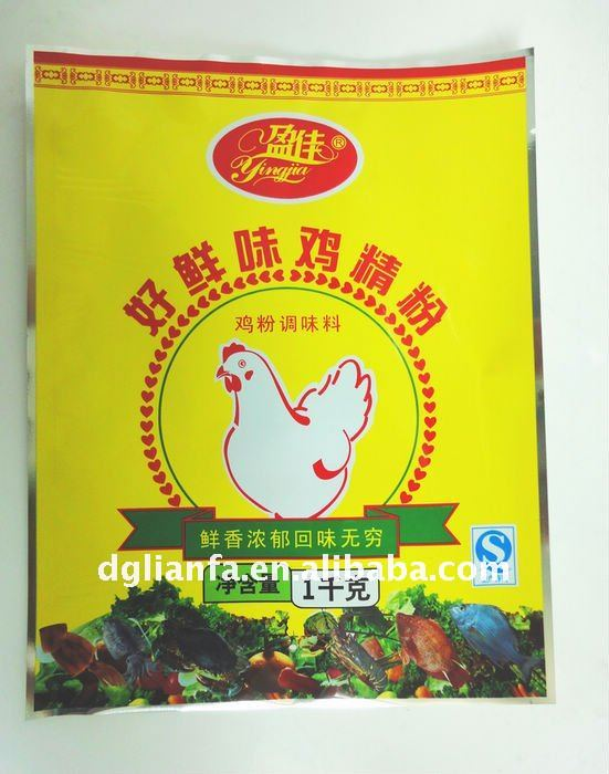 printed plastic bag for chicken stock