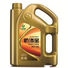 Lubricants Motor Oil Engine Oil Stop Oil leak