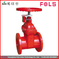 gear operated flange type resilient seated cast iron gate valve
