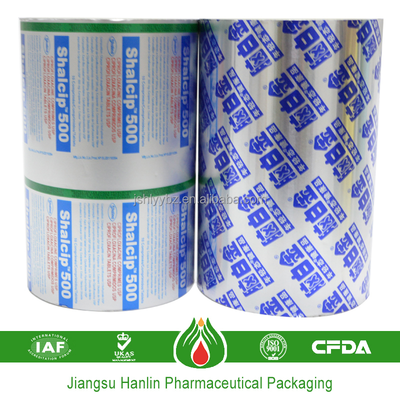 with hsl op coating 8011 alloy aluminum foil medicine packaging