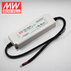 Meanwell Waterproof LED Power Supply 150W