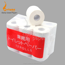 Factory Direct Price 2 Ply/3 Ply Toilet Soluble Paper A Grade Tissue Factory