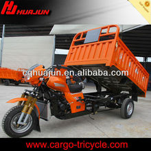 reverse pedal tricycle cheap prices/non electric cargo pedal trike tricycle