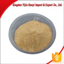Food Additives Thickeners Sodium Alginate Factory
